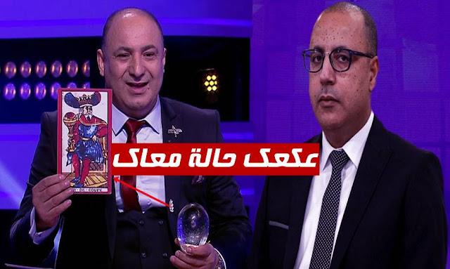 محسن العيفة هشام المشيشي mohsen ifa hichem mechichi
