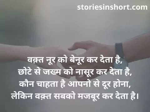 dard-bhari-hindi-shayari-images-download