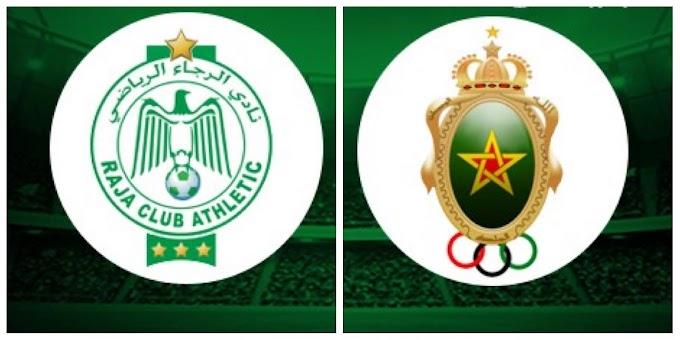 مشاهدة مباراة الرجاء و الجيش الملكى بث مباشر