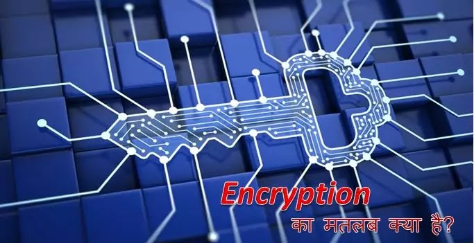 data encryption meaning in hindi,hindi meaning of encrypted,encrypted meaning hindi,end to end encrypted meaning,encryption definition