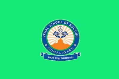 VKNRL-School-of-Nursing-Golaghat-Logo