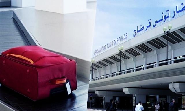 مطار قرطاج: شهر دون سرقة الأمتعة (فيديو)
