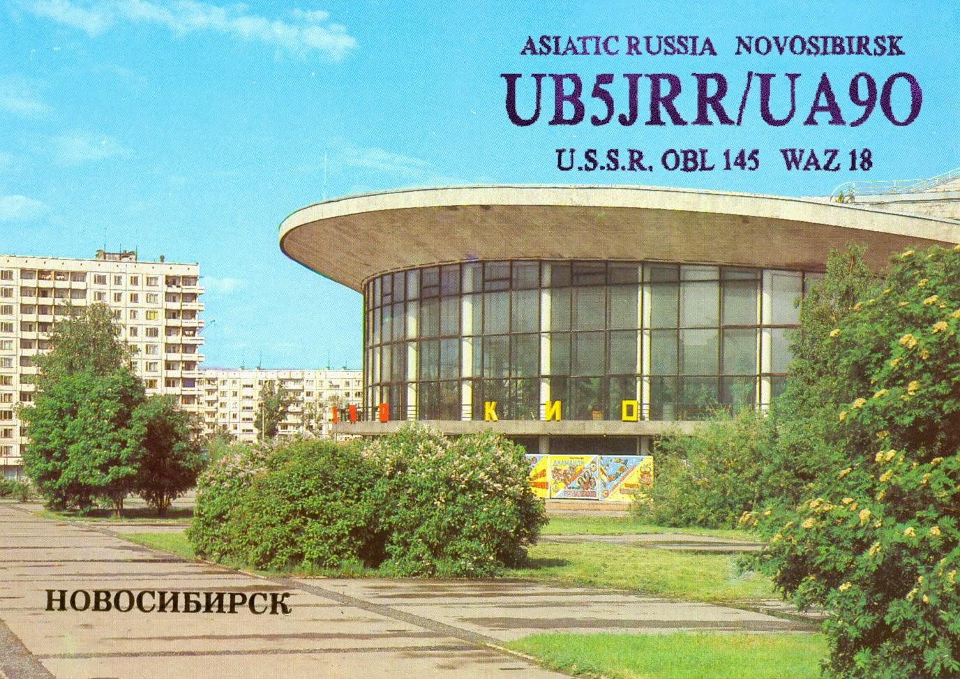 http://www.3w3rr.com/2012/09/UB5JRR-UA9O.html