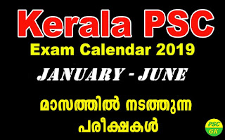 Kerala PSC Exam Calendar for January to June 2019