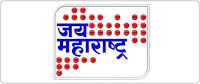 Watch Jai Maharashtra News Channel Live TV Online | ENewspaperForU.Com