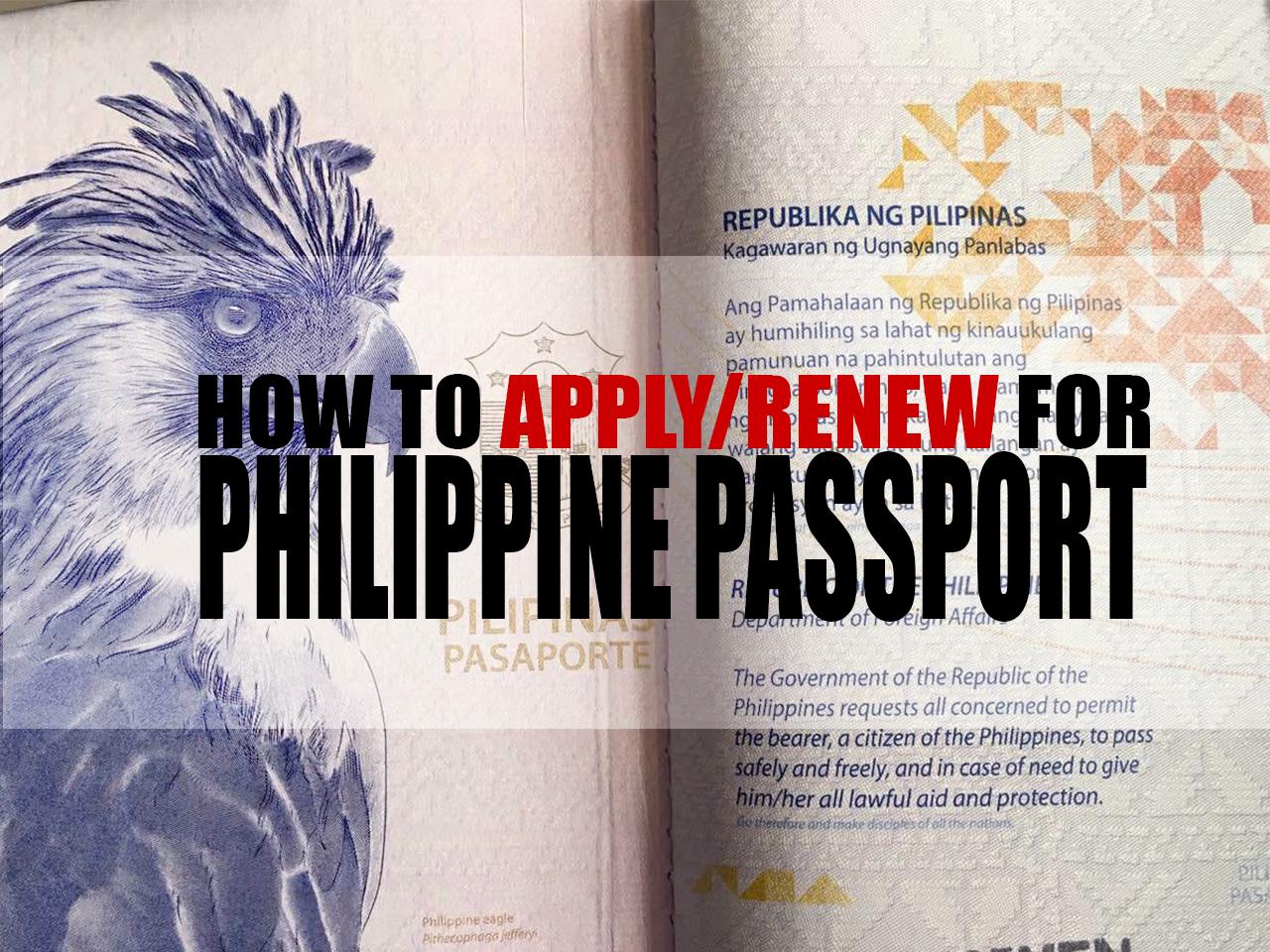 How To Applyrenew For A Philippine Passport Dfa Passport