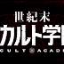 Review: Seikimatsu Occult Gakuin