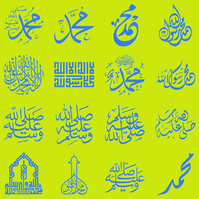 download icons islamic mohammad rasool allah svg eps png psd ai vector color free #islamic #logo #islam #svg #eps #png #psd #ai #vector #color #free #art #vectors #vectorart #icon #logos #icons #arabic #photoshop #illustrator #symbol #design #web #shapes #button #allah #buttons #arab #arabe #mohammad