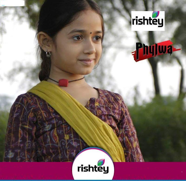 Phulwa on Rishtey Tv Serial Wiki Story,Cast,Title Song,Timing,Promo.2016