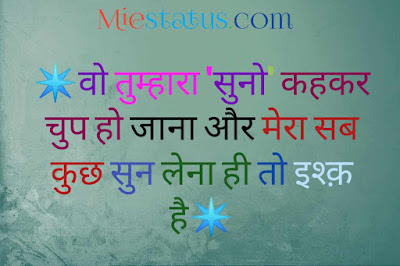gulzar love shayari in hindi