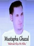 Mustapha Ghazal-Mabrouk Aliya We Aliha 2015