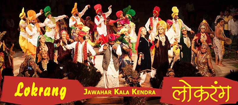 Lokrang 2014 Jawahar Kala Kendra Jaipur