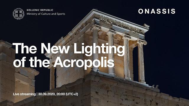 Δείτε Live το μοναδικό οπτικοακουστικό event με τον νέο φωτισμό της Ακρόπολης (βίντεο)