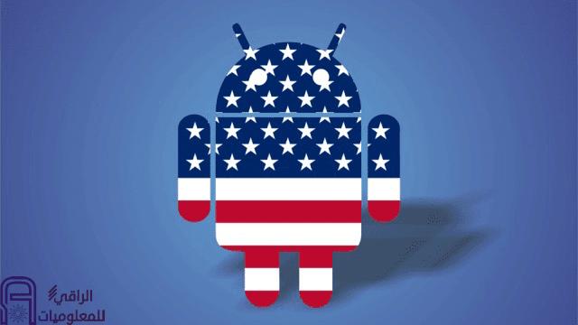 التكنولوجيا الأمريكية هي الحاكمة في السوق العالمية