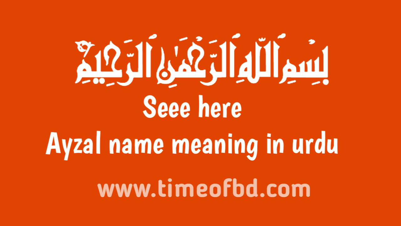 Ayzal name meaning in urdu, اردو کے معنی میں ایازال کا نام ہے