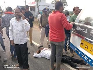 ग्राम उमरानाला में आज फिर हुआ भीषण सड़क हादसा