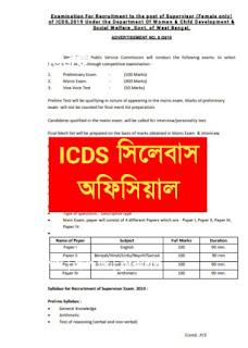 ICDS Supervisor Syllabus