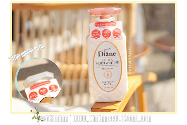 Moist Diane Extra Moist and Shine Shampoo