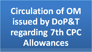 dopt-circulation-of-om-issued-by-dopt-regarding-7th-cpc-allowances