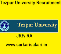 """Tezpur University has released a recruitment notification for 2 posts of Junior Research Fellow and Research Associate for a SERB-IMPRINT, Govt. of India sponsored project """"Multi-crop Residue Processing Technology Package for Production of Fuel and Fertilizer"""" under the Principal Investigator Prof. Debendra Chandra Baruah, Department of Energy, Tezpur University. Interested candidates may check the vacancy details and apply online (Email)."""