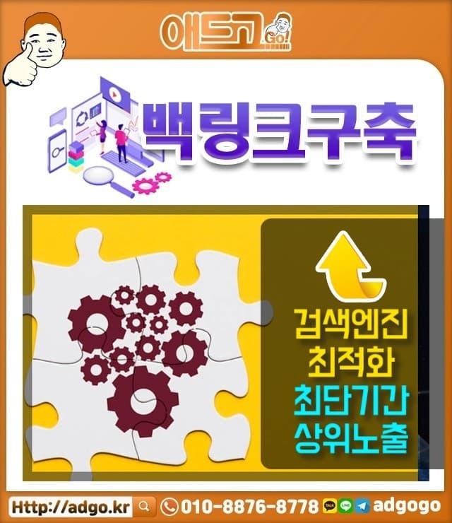 서울문자발송업체