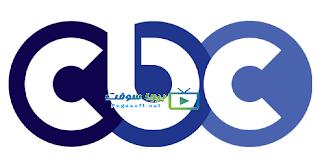 قناة سي بي سي المصرية بث مباشر