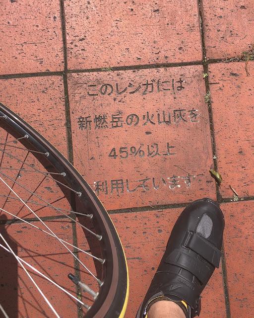 新燃岳の火山灰を含んだ赤レンガの歩道