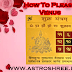 How to please shukra ?
