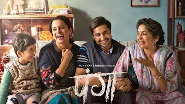Panga Movie (2020) | Trailer, review, cast & release date