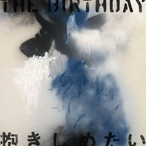 The Birthday – 木枯らし6号 Lyrics 歌詞 MV