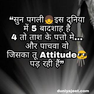 Best whatsapp status in hindi attitude,status hindi love