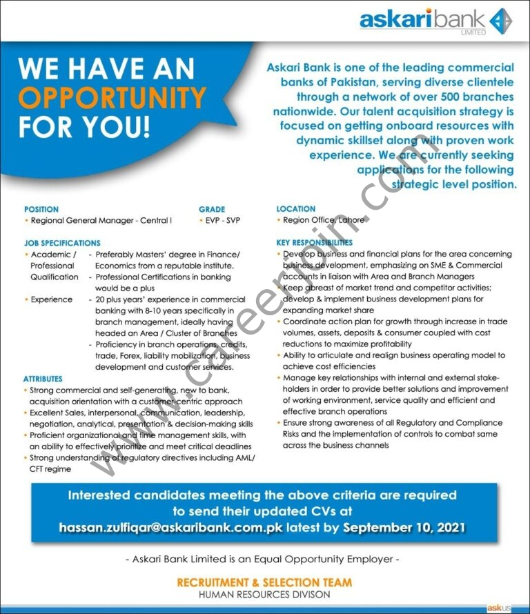 Jobs in Askari Bank Limited