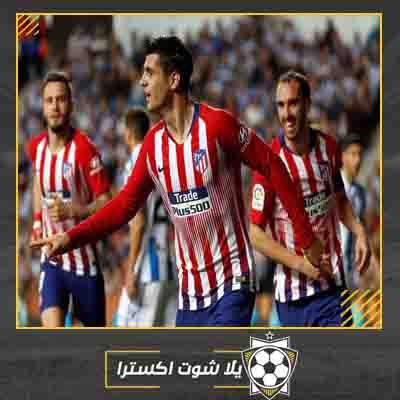 مشاهدة مباراة أتلتيكو مدريد وسيلتا فيغو