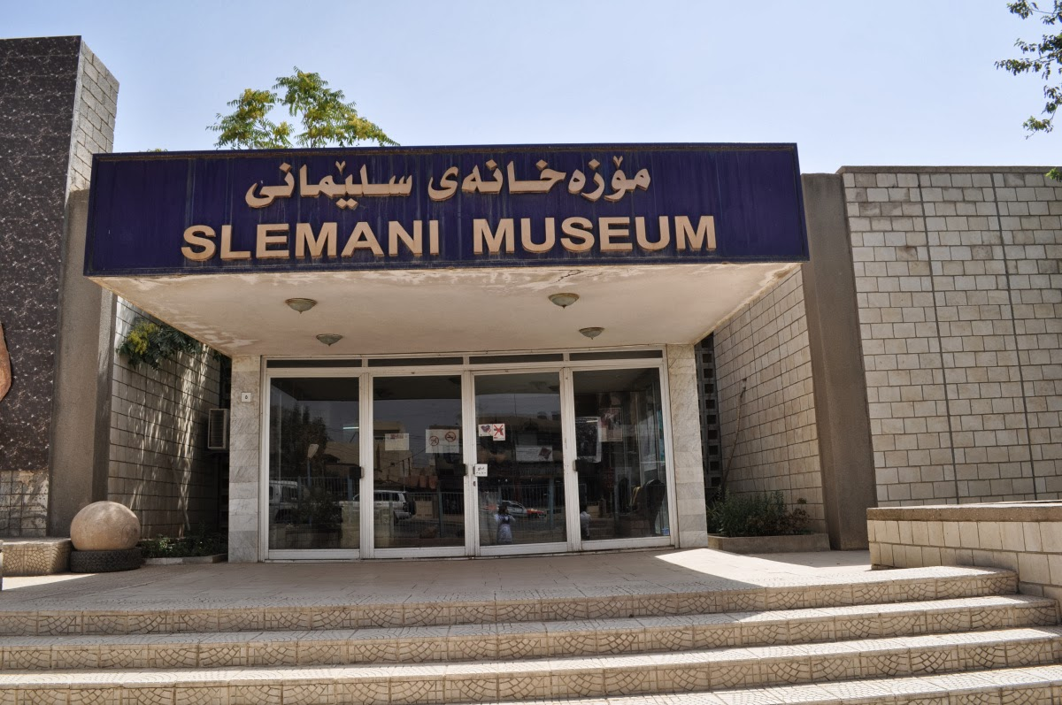 kurdistanart: The archaeological museum in Sulaymaniyah south of