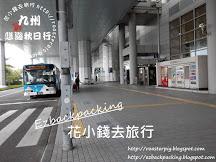 福岡機場交通:福岡地鐵+搭乘心得