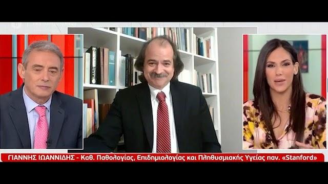 Ξεκάθαρος ο Γ. Ιωαννίδης: «Κανένας διαχωρισμός με βάση τον εμβολιασμό»