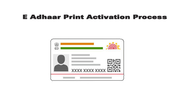 E Aadhar Finger Print Service Activation Form Only Chhattisgarh VLE Jaldi From Fill Up Kare