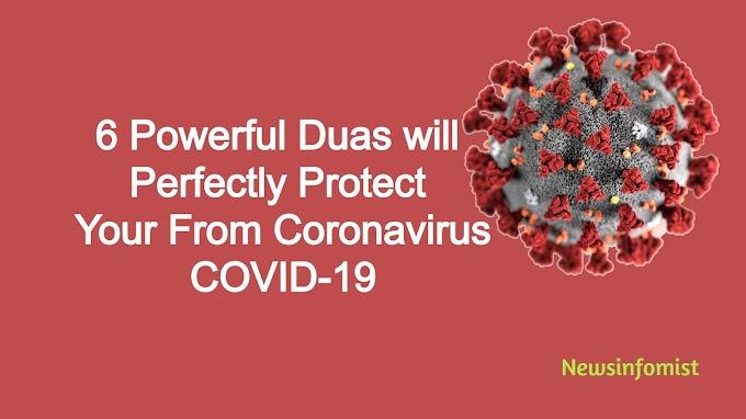 6 Powerful Duas To Protect Yourself from Coronavirus Pandemic