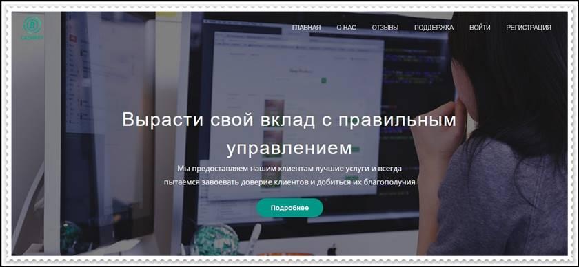 Мошеннический сайт cashpay.cc – Отзывы, развод, платит или лохотрон? Мошенники