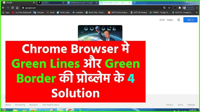 Chrome मे Green Lines और Green Border को बंद कैसे करे? - Solution of Chrome Green Lines & Green Border Problem in Hindi