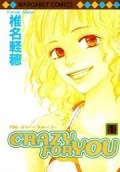 Crazy for You (Shoujo)