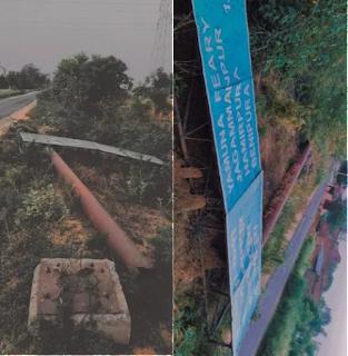 जगम्मनपुर, जालौन: पथिकों को राह सुझाने वाला साइनबोर्ड पोल सहित झाड़ियों में  महीनों बीत गए किसी ने नहीं ली सुध   कूड़ दिमाग अधिकारी कर रहे हैं चोरी हो जाने का इंतजार रिपोर्ट :- विजय द्विवेदी