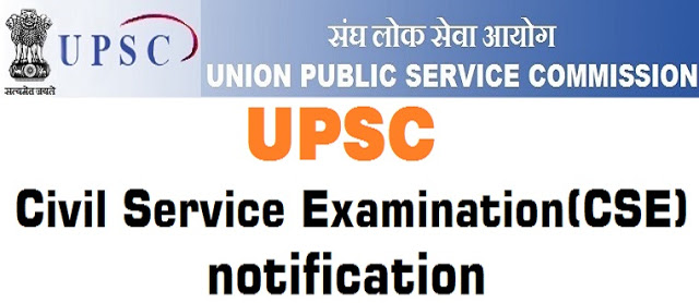 UPSC Civil Services Main Exam e Admit Card 2017 download from Upsc.gov.in