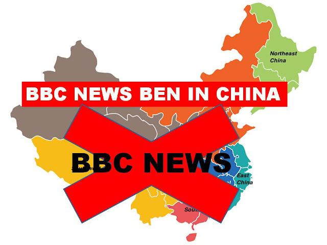 BBC News Ban in China - Cases of coronavirus infection and rape of Uighur women have been revealed