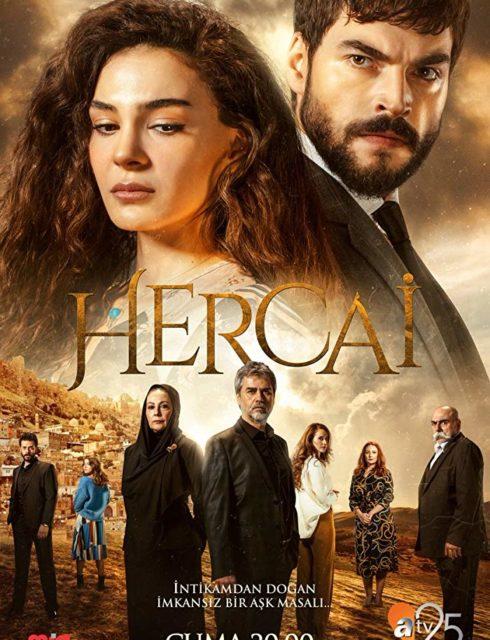 Hercai Episode 16 Full Season 2 With English Subtitles