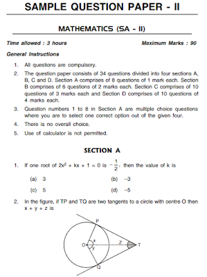 CBSE Question Paper Sample