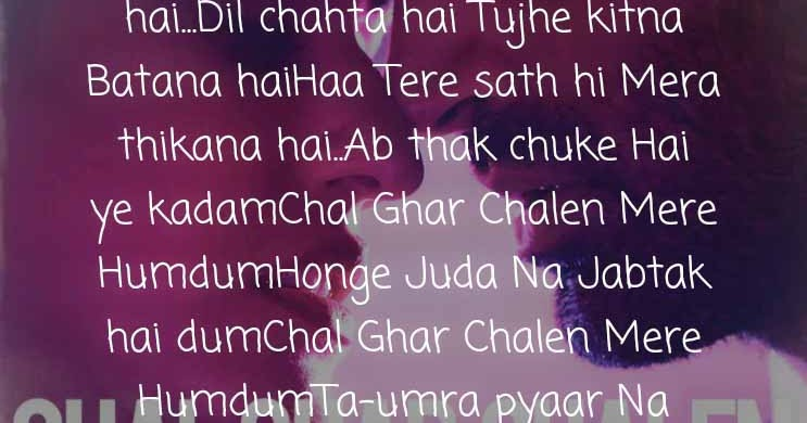 Malang Chal Ghar Chalen Lyrics Mithoon Ft Arijit Singh