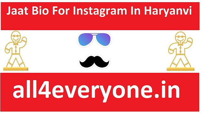 Jaat Bio For Instagram In Haryanvi