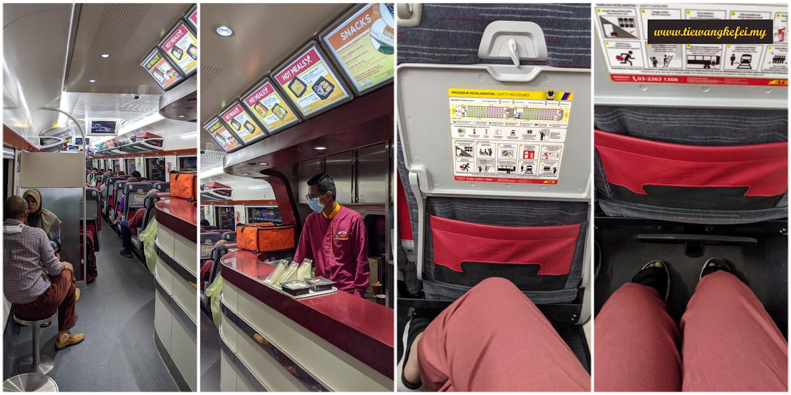 ETS双轨火车KTM, KL Sentral to Bukit Mertajam