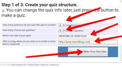Blogger Me Quiz Website Kaise Banaye | Exam paper website kaise banaye